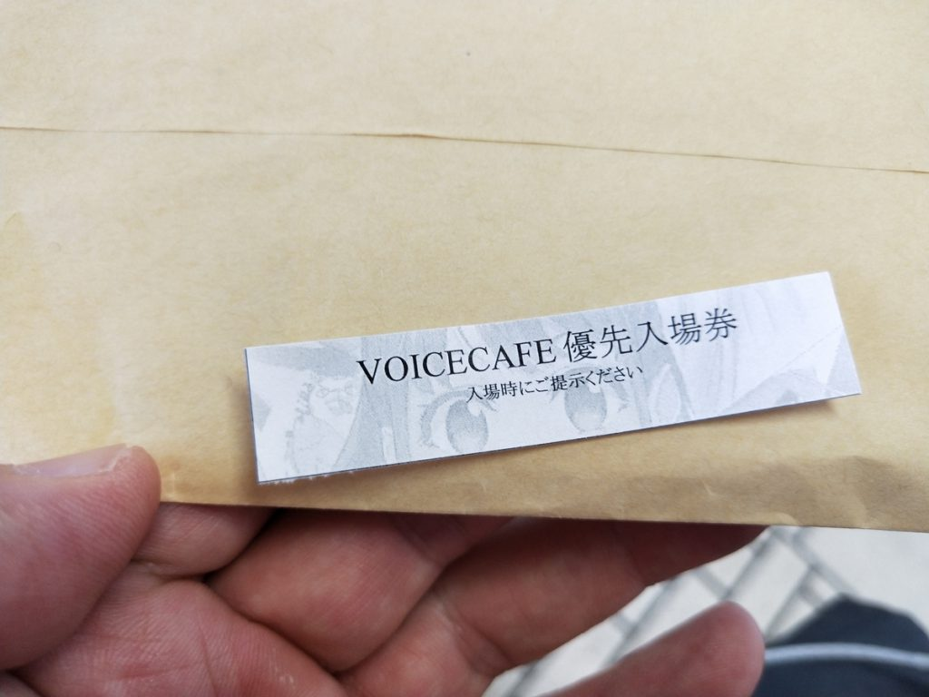 VoiceCafe10 チケット